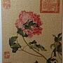2014.09.09 300pcs 仙萼長春之牡丹 (3).jpg