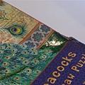 2014.09.27 500pcs Royal Peacock (9).jpg