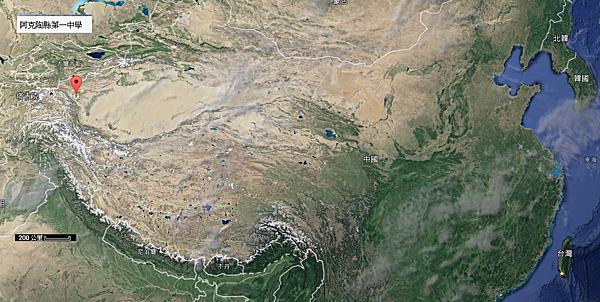 新疆克州阿克陶县第一中學