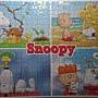 2014.11.14 500pcs Peanuts Snoopy (6).jpg