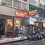 2014.12.28 NicoNico Puzzle Shop (1).jpg