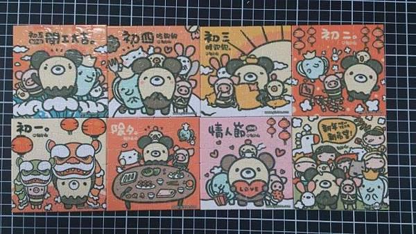 2015.02.01 2015麵包樹春年杯墊.jpg