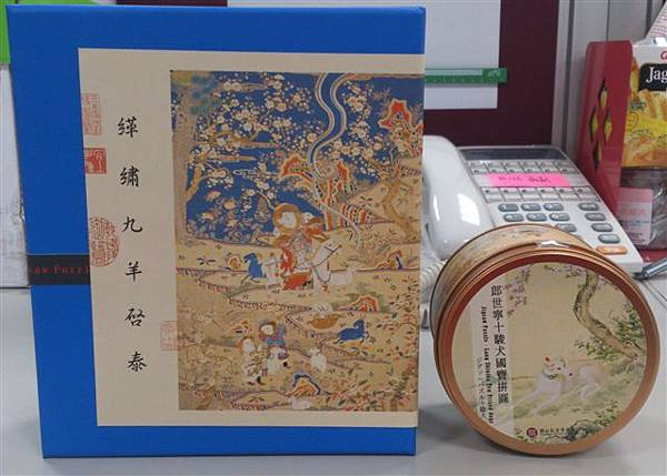 2015.02.04 520pcs Tapestry-Embroidery of Nine Goats Opening the New Year 緙繡九羊啓泰拼圖.jpg