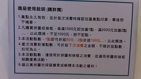 2015.04.03 貓公寓拼圖坊@高雄鳳山 (51).jpg