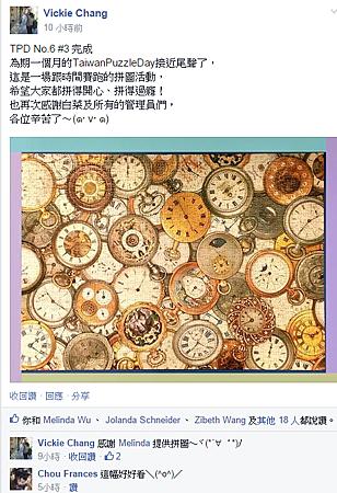 104.06.29 Vickie Chang.png