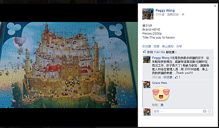 Peggy Wang 104.06.30.png