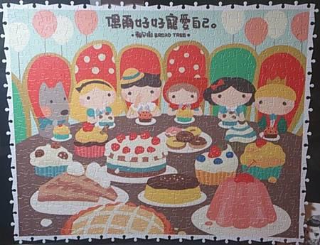 2015.09.14 500pcs Sweet Treats (1).jpg