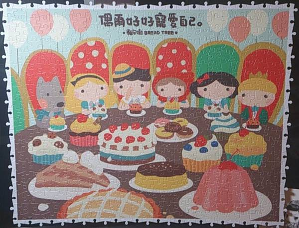 2015.09.14 500pcs Sweet Treats (1).jpg