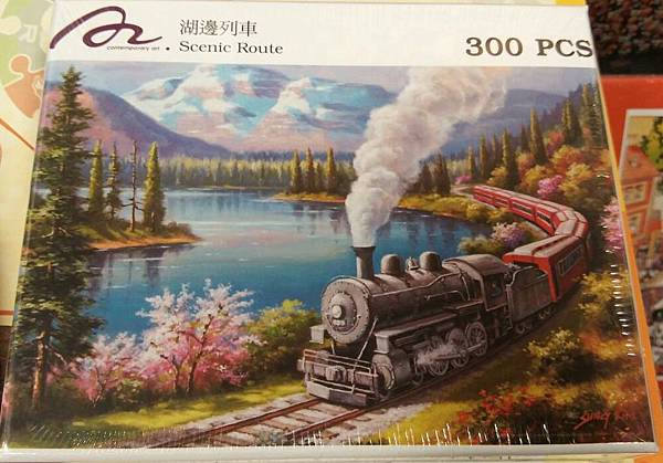 雷諾瓦 300pcs 湖邊列車