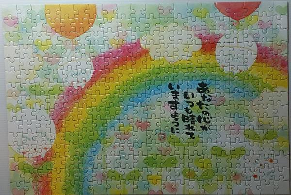2015.10.27 300pcs Smiling Rainbow.jpg