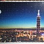 2015.11.20 1000pcs Taipei Skyline (1).jpg