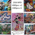 WPD 2016 Grace's puzzle