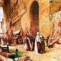 1500pcs A Carpet Sale in Kahire.jpg