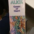 2016.04.22 1000pcs Alice - Queen of Heart (2).jpg