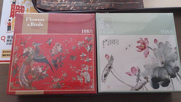 2016.04.23 108pcs Ching Dynasty Curtain Embroidered with Flowers and Birds 花鳥刺繡橫披 (1).jpg