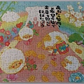 2016.06.24 300pcs Happiness with sheeps (2).jpg