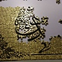 2016.06.30 1000pcs 7 advices of Sufi Philosopher Mevlana Celaleddin-i Rumi 蘇菲哲學家烏拉那七建議 (5).jpg