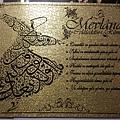 2016.06.30 1000pcs 7 advices of Sufi Philosopher Mevlana Celaleddin-i Rumi 蘇菲哲學家烏拉那七建議 (11).jpg