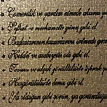 2016.06.30 1000pcs 7 advices of Sufi Philosopher Mevlana Celaleddin-i Rumi 蘇菲哲學家烏拉那七建議 (13).jpg