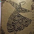 2016.06.30 1000pcs 7 advices of Sufi Philosopher Mevlana Celaleddin-i Rumi 蘇菲哲學家烏拉那七建議 (14).jpg