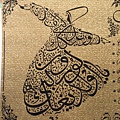 2016.06.30 1000pcs 7 advices of Sufi Philosopher Mevlana Celaleddin-i Rumi 蘇菲哲學家烏拉那七建議 (16).jpg
