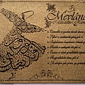2016.06.30 1000pcs 7 advices of Sufi Philosopher Mevlana Celaleddin-i Rumi 蘇菲哲學家烏拉那七建議 (18).jpg