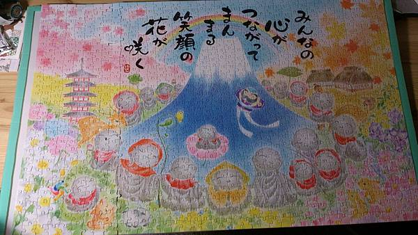 2016.08.16 1000pcs 綻放花一般的笑容 (5).jpg