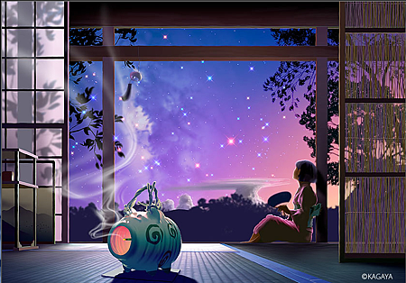 Breezes with Stars