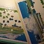2017.02.09-10 950pcs 霍爾的移動城堡-背景美術 (1).jpg