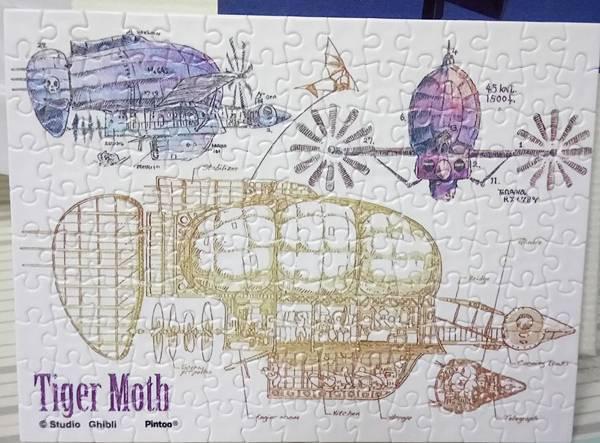 2017.02.20 150pcs Tiger Moth.jpg