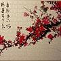 2017.03.11 600pcs 梅花圖 (2).jpg