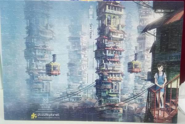 2017.06.02-06.03 329pcs Puzzle Cover - Sky Tram (2).JPG