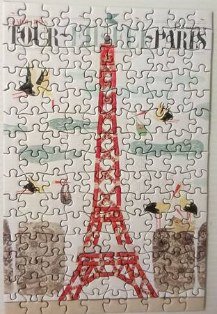 2017.06.07 150pcs Effel Tower (2).jpg