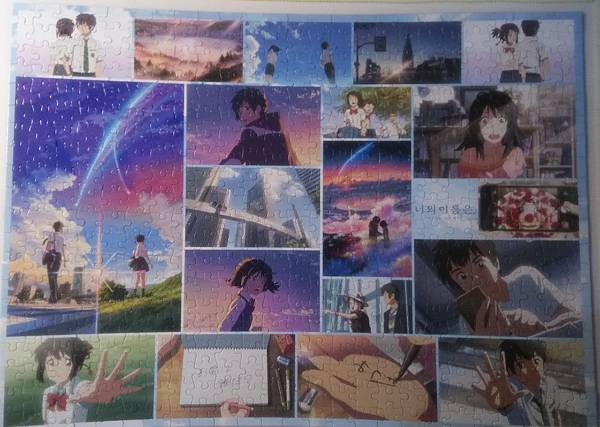 2017.06.07 500pcs Your Name (1).jpg