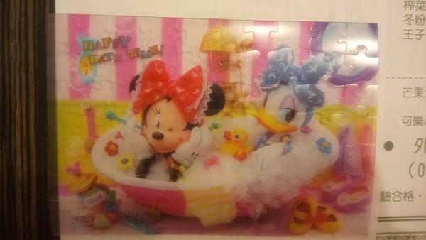 2017.08.12 70pcs  Disney Minnie Happy Bath Time (1).jpg