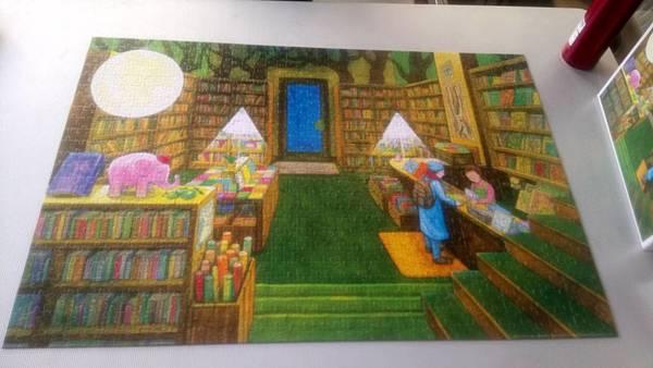 2017.08.18 1000pcs The Peaceful Bookstore.jpg