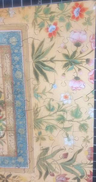 2017.09.11 250pcs An Aged Mullah (miniature), c (8).JPG