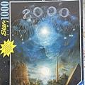RV1000P(中東線) Ludwig Angerer Ref 16069,$820