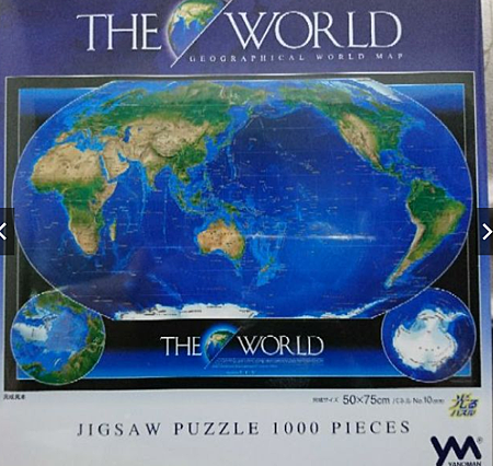 Yanoman 1000P The World