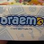 2017.10.19 500pcs Doraemon (2).JPG