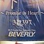 2017.10.21 1000pcs Promise to Heart (1).JPG