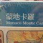 2017.10.21 1008片Monaco Monte Carlo 蒙地卡羅 (1).JPG