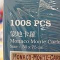 2017.10.21 1008片Monaco Monte Carlo 蒙地卡羅 (2).JPG