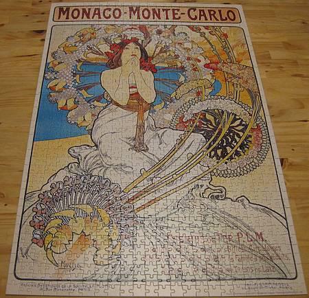 2017.10.21 1008片Monaco Monte Carlo 蒙地卡羅 (3).JPG