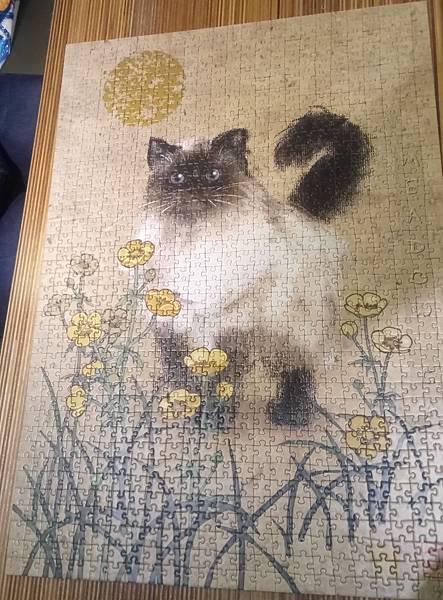 2017.11.24 1000pcs Meadow Cats.jpg