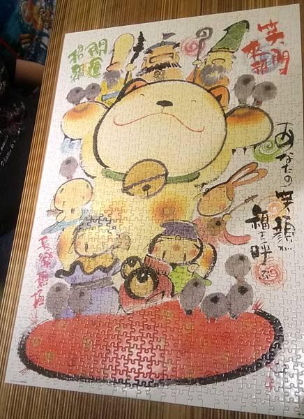 2017.11.24 1000pcs 招財貓.jpg