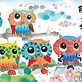 日拼950片御木幽石貓頭鷹