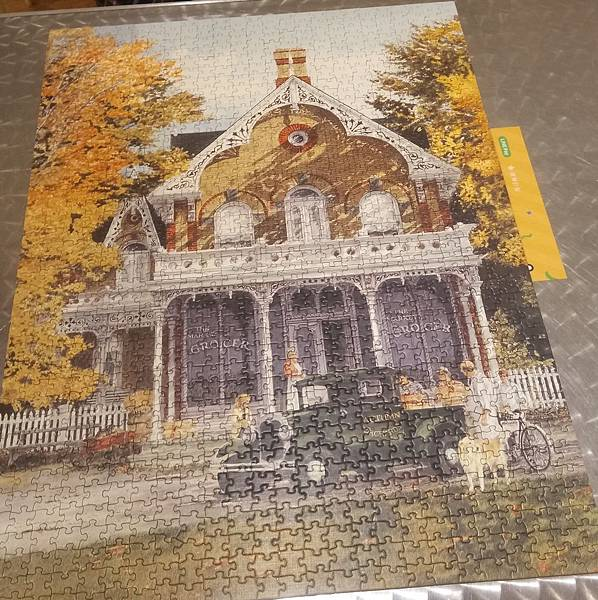 1000pcs Autumn Orchard (3).jpg