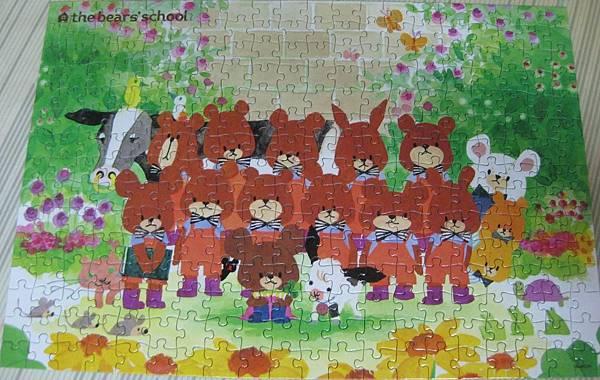 2017.12.15 300pcs The Bear's School 小熊學校 (1).JPG