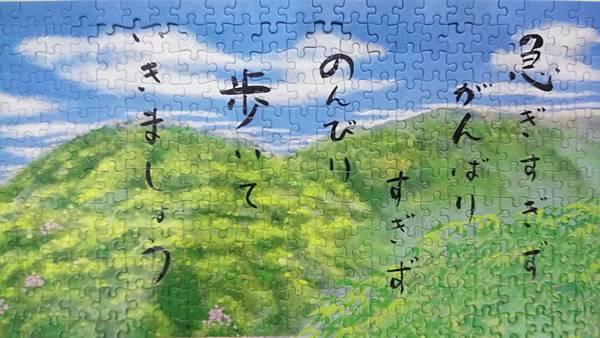 2017.12.20 1000pcs 開運六和尚 (5).jpg